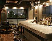 Bar MOZO