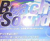 ☆Beach Sound☆