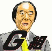 3年G組ぃ!!○っきー先生ぇー!!