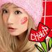 大塚愛  「CHU−LIP」