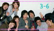 3-6(´・ω・`)