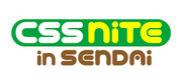 CSS Nite in SENDAI