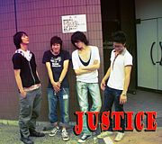 JUSTICE(アフレコバンド)