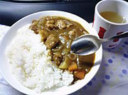 How to eat カレー!