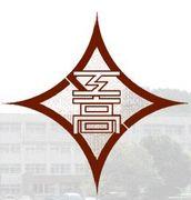 宿毛工業高等学校