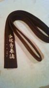 2005年度入学*京都武専