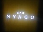 BAR NYAGO