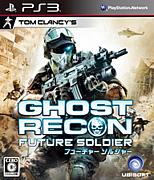 PS3ゴーストリコンクラン