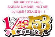 AKB1/153 PSP