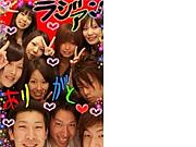東京青春バスツアー2008