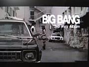BIGBANG【HARU HARU】