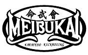 命武會 MEIBUKAI
