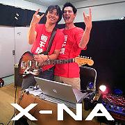 X-NA(クロスナ)