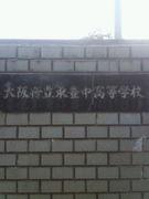 ★ヒガトヨ31期☆