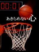 女子ミニバスケットボール