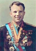ユーリイ・ガガーリン