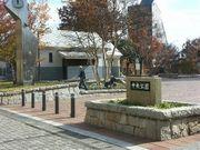 SKATEBOARDING AT 沼津中央公園