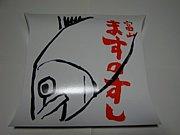 2009年度富山大学入学生