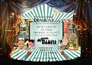 ★おしゃれ文化祭★