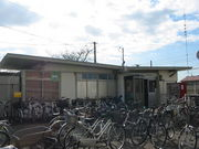 JR&西鉄和白駅