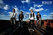 RIOT(大阪バンド)