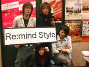 Re:mind Style