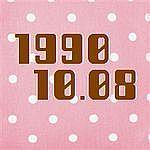☆1990(平成2年)10月8日生まれ☆