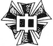 上尾市立東中学校