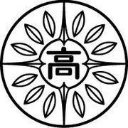 城西川越けやき祭OB会