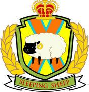ほろ酔い同盟 Sleeping Sheep