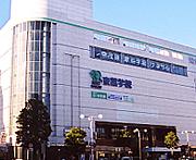 京葉学院茂原校\(^o^)/
