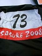 K-SASUKE-J
