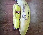 バナナのうるおい