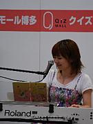 Pomily Yuko