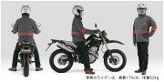 XT250X
