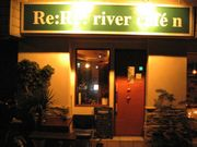 Re:Re:river cafe n