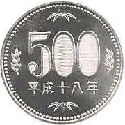 500円乳首