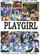PLAY☆GIЯL