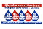 OIL CLOTHING SERVICE
