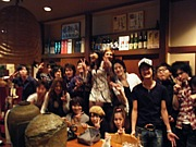 AR20 bar TOKYO