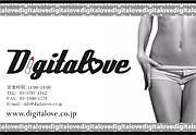 Digitalove デジタルラブ