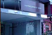 HANASAKAJI-SAN