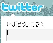 twitter韓日(韓国と日本)