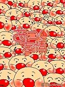 15集合★飲みサークル