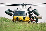 航空救難団を支援する会