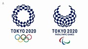 2020 東京五輪