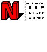 ネタ見せ★シアターD