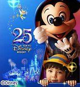 ∞ Disney life ∞
