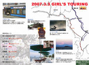 GIRL'S TOURLING