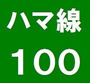 横浜線沿線議員連盟